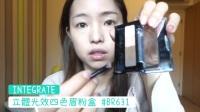 自然小混血妝容 EVALIN - 1.自然小混血妝容 2018 Current Everyday Makeup R(Av18378951,P1)