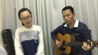 吉他弹唱唱-《走马》(晗布豆儿&阿会)