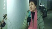 紫光录制·王月华-陈姑她身世多不幸