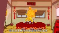 中国经典名著故事 1 封神演义 【03 大闹东海 04 哪吒复活】