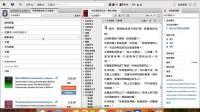 LOGOS圣经软件简介