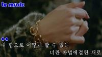 花游记OST Part.3 - 我會在你身邊  MeloMance