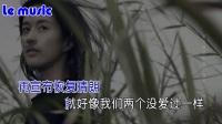 薛之謙 - 像風一樣  正版MTV