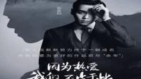 庆余年范闲扮演者张若昀个人资料微博作品介
