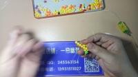 一帘幽梦串珠世界DIY串珠 韩师傅教学视频  香蕉