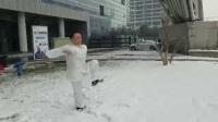 雪地太极·别有一番风韵·倡导健康养生·弘扬传统文化!