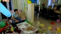 【AGTC字幕组】[爱情游戏][第29集][泰语中字][大结局]