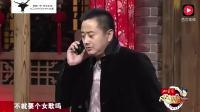 小品2018宋小宝海燕经纪人