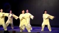 大同市首届传统文化新春晚会太极养生掌表演