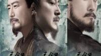 权谋大剧《庆余年》演员阵容强大,网友:下一部《琅琊榜》梅长苏