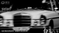 白话汽车:一辆奔驰AMG-C63能替代奔C和911吗?
