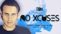 【Loranmic】EDX - No Xcuses Episode 362