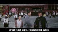 《狄仁杰之四大天王》中国内地最成功的电影之一
