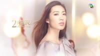 TVB_2018國際中華小姐競選1-5號佳麗(官方)