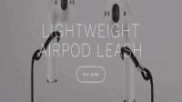 包括AirPods在内,我觉得现在的分体式蓝牙耳机都不值得买