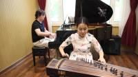 古筝曲: 云裳诉, 古筝演奏: 刘珂妍, 武凯工作室