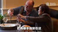 温暖整蛊美国养老院华侨,吃一口家乡菜,解一解思乡愁!让家常不寻常。