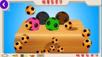 铅笔岛亲子 儿童的颜色学习足球球爆裂机器玩具-孩子学步的学习视频