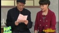 赵本山小沈阳王小利 2018春晚精彩演绎《同桌的你》没事乐一乐