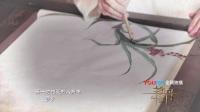 《艳骨》品冠郭美美首度合作献唱插曲《住进你的梦》