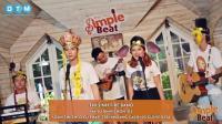 敢问路在何方(越南翻唱西游记歌曲)Đường Chúng Ta Đi (Tây Du Ký Ost) 演唱 Fire Band