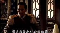 走向共和67(海外版68全集)_高清