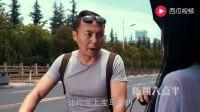 陈翔六点半: 女友宁愿坐在宝马车里哭, 也不愿坐在自行车上笑