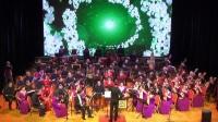 民族管弦乐《茉莉花》作曲:刘文金 指挥:牟善良