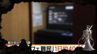 【关注】日本的网吧难民到底有多少
