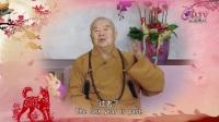 星云大师2018新春贺词