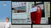 韩国电影 坐情敌的出租车 毁三观 不可描述