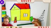 铅笔岛亲子 着色房子和松树, 婴儿衣服和教画的孩子
