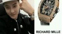 鹿晗手錶500萬,黃子韜手錶近千萬,跟古天樂比起來差太遠