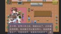 【RMXP】勇者传奇-千世纪的情缘_13