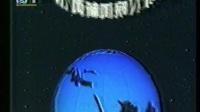 CCTV晚间新闻片头(1992)