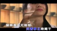 01.清平调 王菲&邓丽君