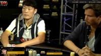 德州扑克:2018澳洲百万赛FT直播版04