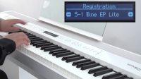 """[中字]""""使用 Registration"""" Roland FP-90  FP-60 #10"""