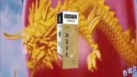 酱香品牌推广平台 (117)