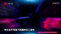 """第5期:潘粤明""""关队""""上身破解齿轮之谜_超清"""