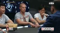 【Yui宝宝德州扑克】PSC蒙特卡洛站主赛事 第1集