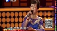 豫剧《秦雪梅》选段 刘风彩