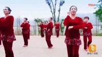 龙爪塔社区健身队《天路》2018最新广场舞教程_标清