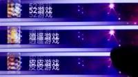 手机微信JP62566红包麻将棋牌游戏辅助神奇赢三张百家乐跑得快游戏闲来皮皮熊猫外挂下载软件