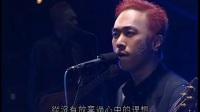 海阔天空Beyond2003香港演唱会