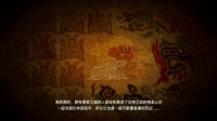 塞尔达传说荒野之息中文版剧情2——英帕的回忆