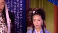 玉帝传奇-第08集