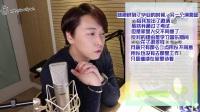 [敏吧4IN]180127 I'll Change my job3 - Liu Studio[KO_CN]