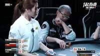 一起扑克 德州扑克 VPL年度盛典DAY1(2)