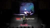 突破层层桎梏,自定义新的身份:唐佩贤@TEDxWangjing
